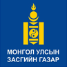 MINISTRY OF LABOR AND SOCIAL PROTECTION OF MONGOLIA VACANCY NOTICE PROJECT ASSISTANT  (17 PERSON-MONTHS)